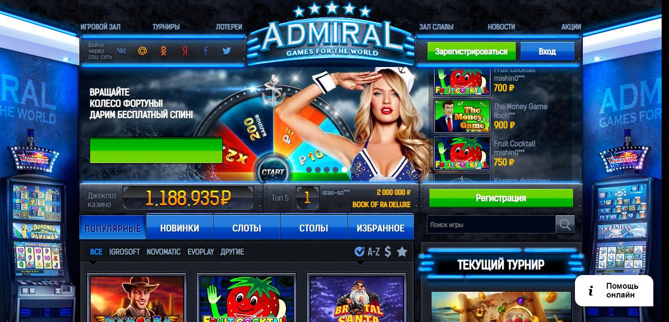 Игровой портал Икс продолжает улучшать условия для своих клиентов
