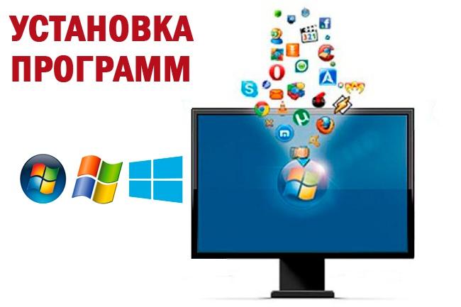 Популярный бесплатный софт, необходимый на каждом ПК
