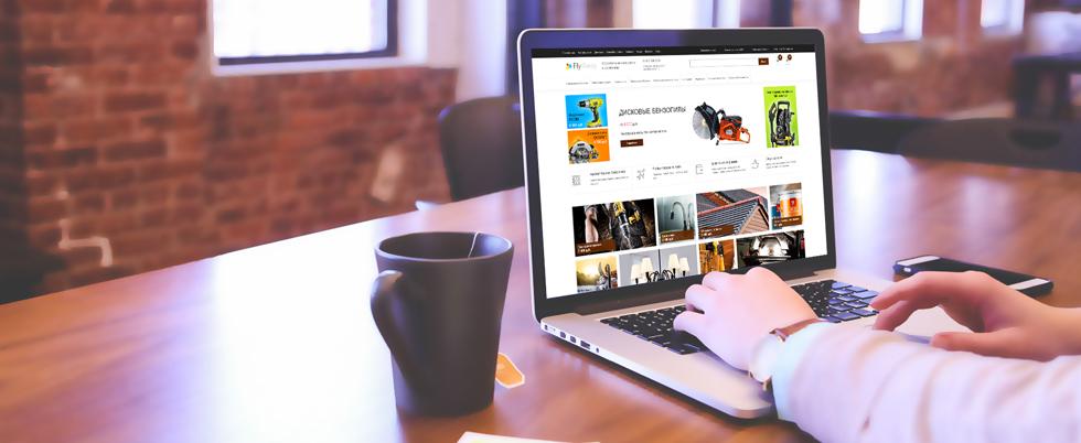 Готовый интернет-магазин: каковы перспективы в бизнесе?