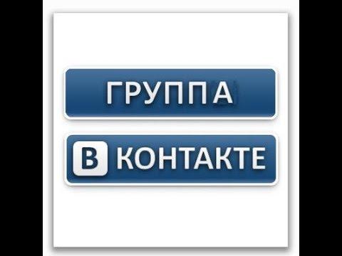Обзор полезных пабликов и групп в VK