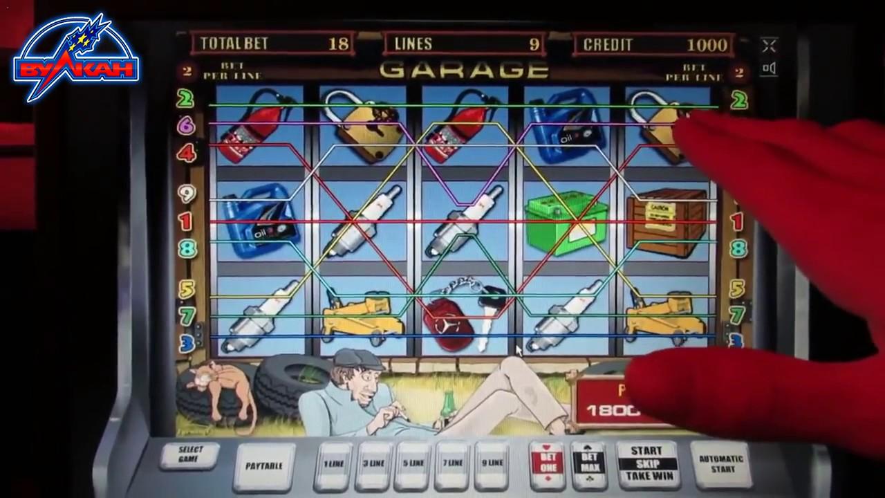 Стратегии игры в онлайн казино Вулкан 24