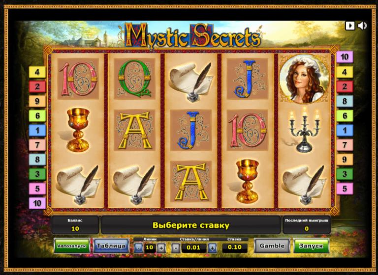 Mystic Secrets – игровой аппарат о магии от Fresh