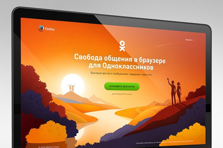 Возможности браузера Firefox