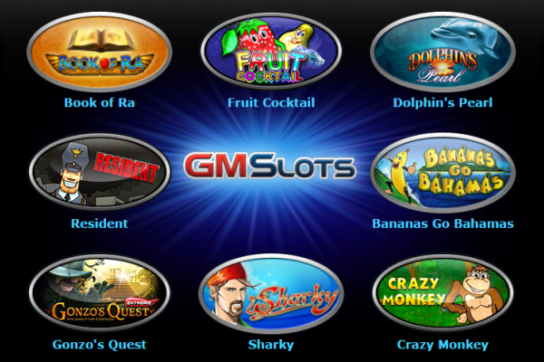 Gaminatorslotsru.net - официальный сайт онлайн казино Гаминатор