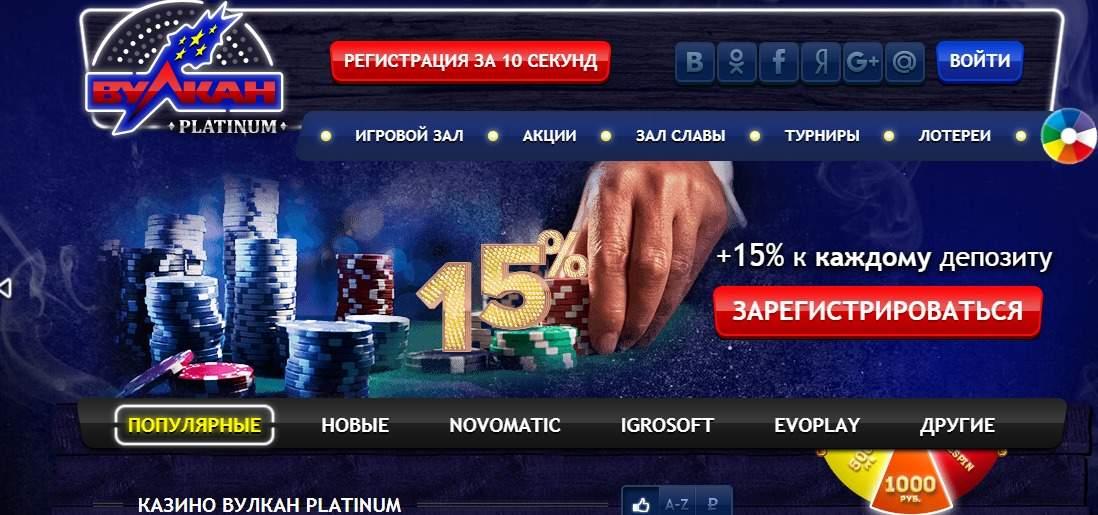 Онлайн казино: основные виды игр