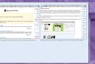 Из Mozilla Firefox исчезнет функционал Panorama