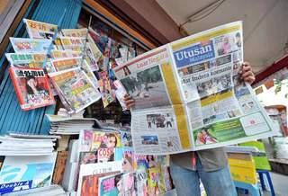 Малайзия предлагает закон, который сделает распространение поддельных новостей незаконным