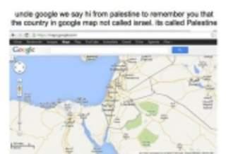 Палестинские хакеры пригрозили стереть Израиль с карт Google