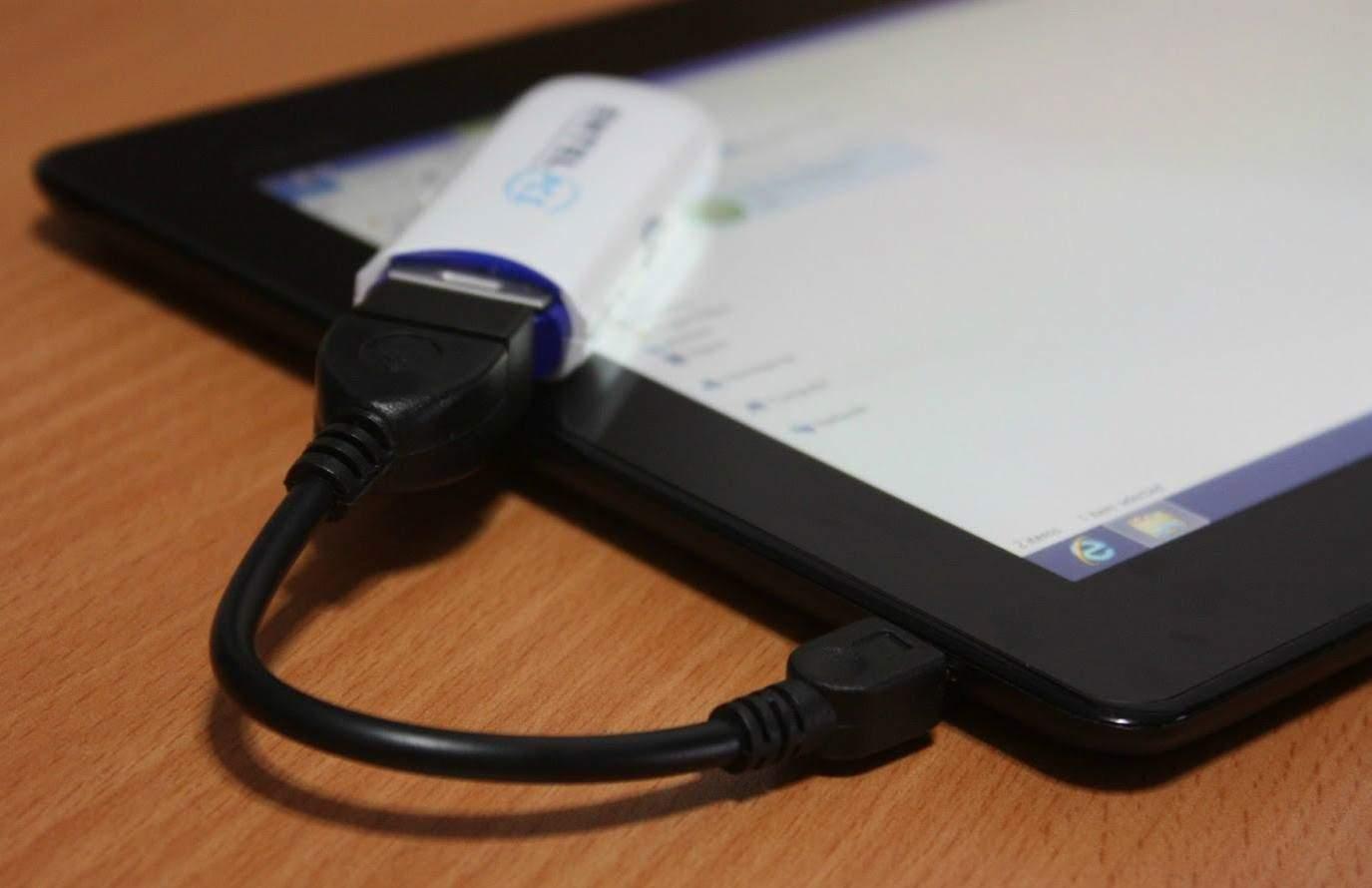 Преимущества и недостатки 3G модемов
