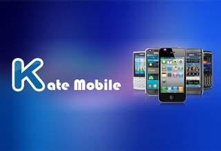 Приложение Kate Mobile для iPhone – как скачать?