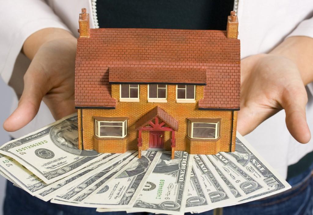 Кредитование под залог недвижимости и другого имущества