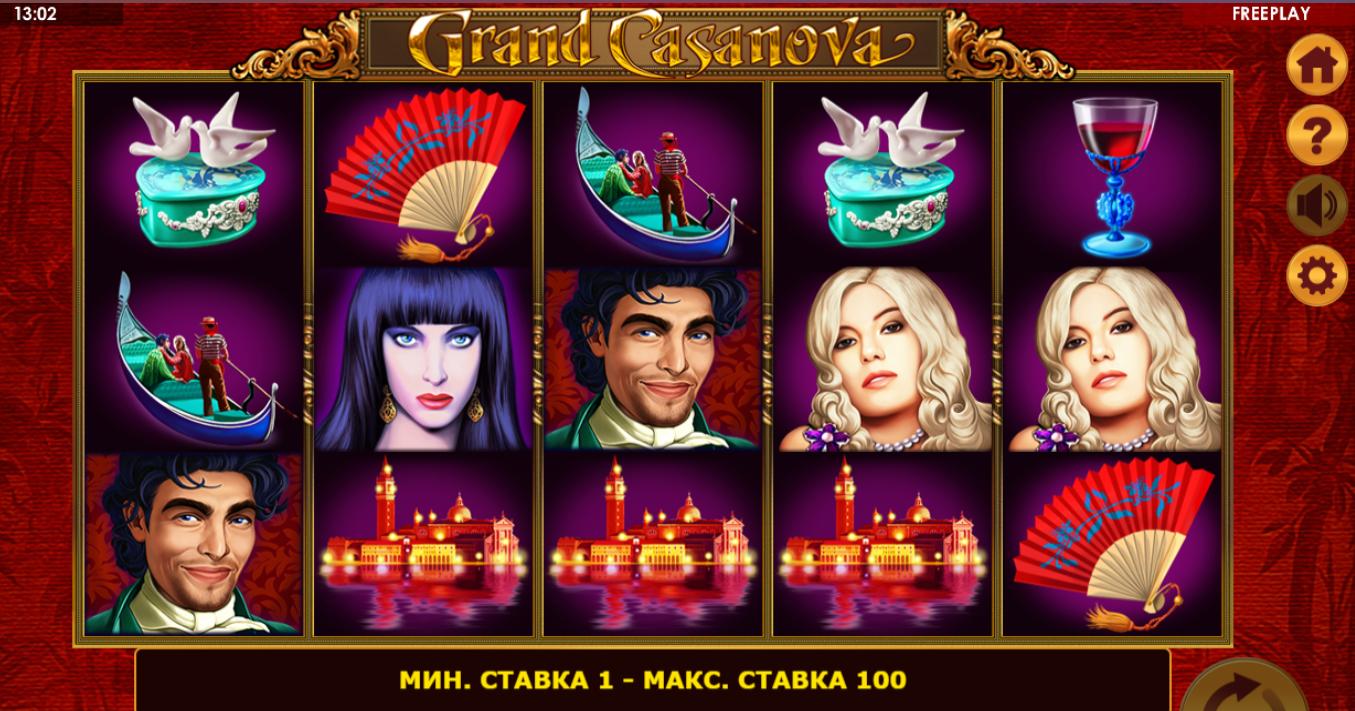 Специальные карточки автомата Casanova из казино Riobet