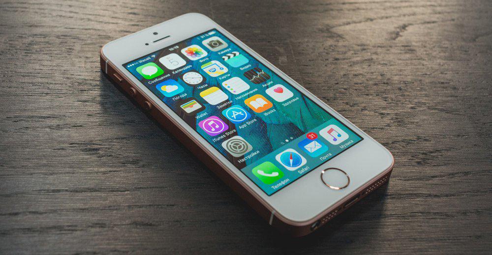 Стоит ли приобретать iPhone 5s в 2017 году?