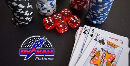 Vulkan Platinum дарит вам деньги!