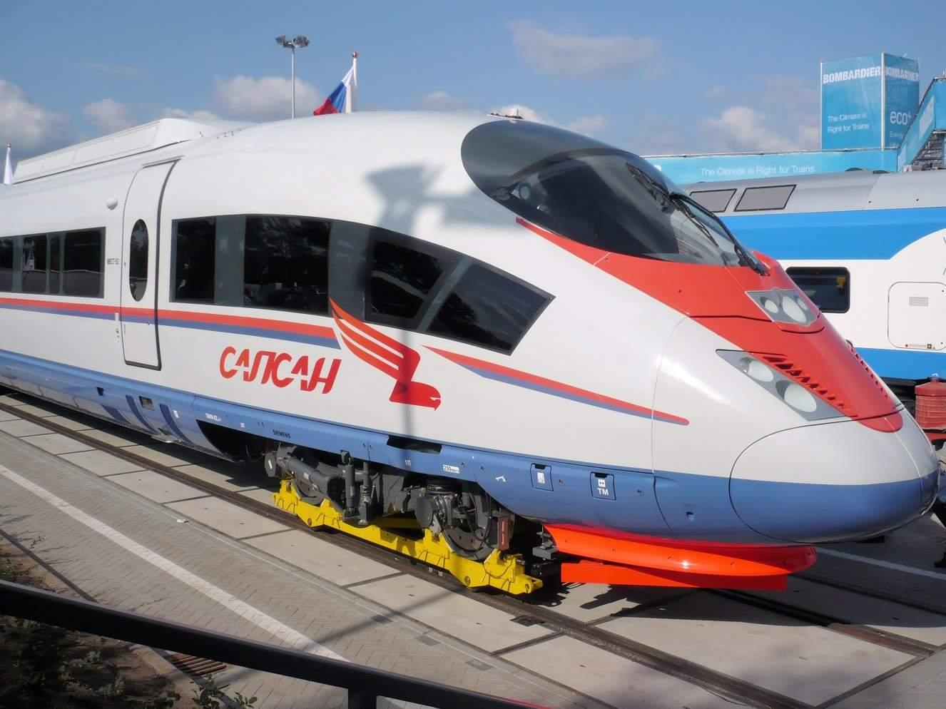 Билеты на поезд стали все чаще приобретать онлайн