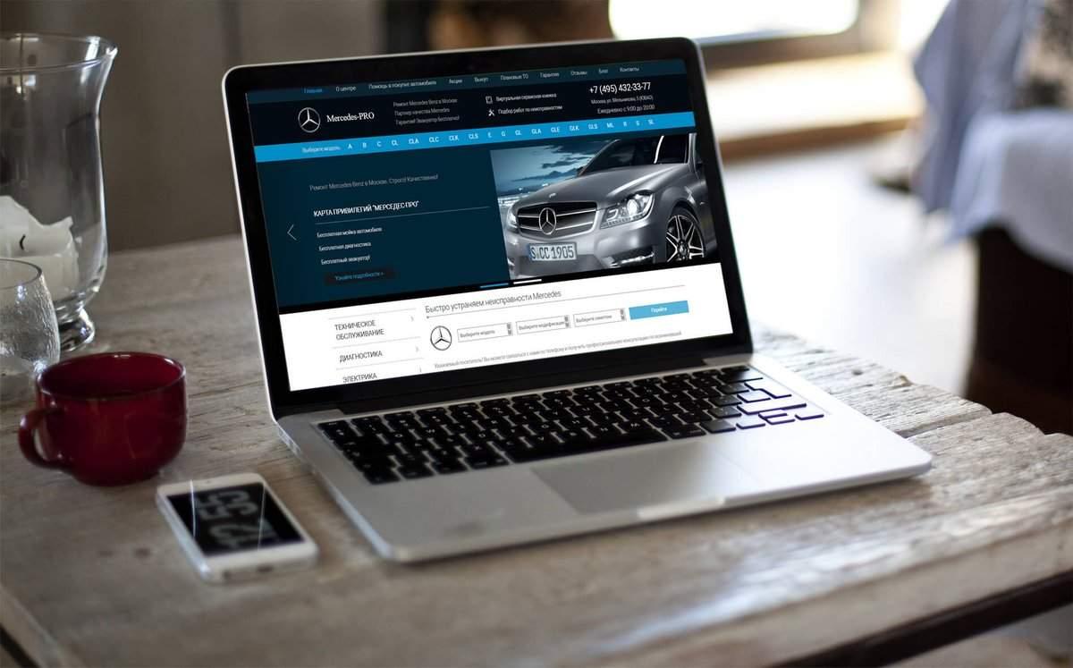 Достоинства создания сайта для бизнеса