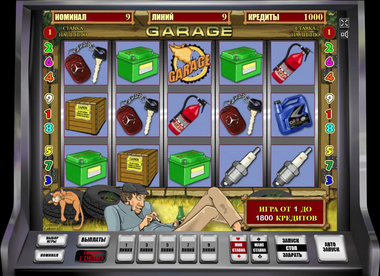 Основные качества игрового слота Garage с сайта Вулкан