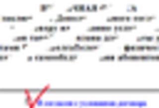 navigator_nnov_vt_ru_ofer_remove