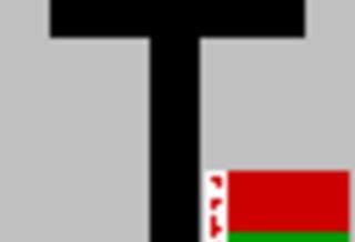 Transliterate Belarusian Cyrillic