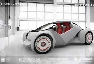 #видео | Представлен первый в мире автомобиль, напечатанный на 3D-принтере
