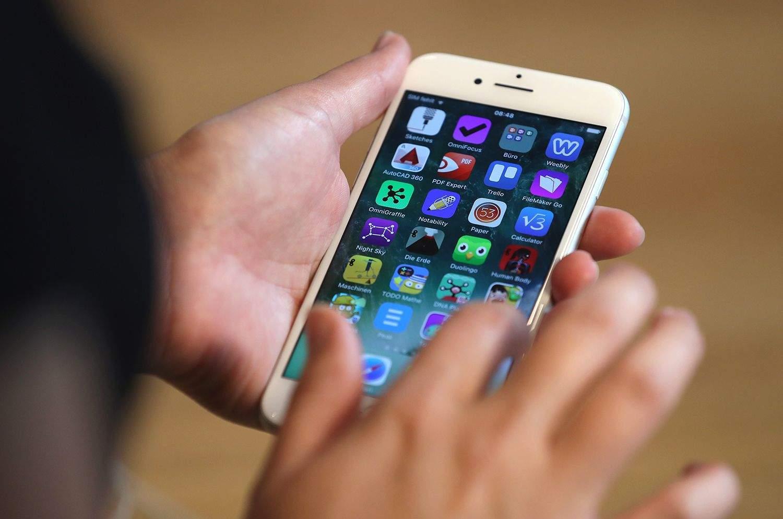 Мобильное приложение FREEPLEE – инновационное изобретение в торговле и рекламе