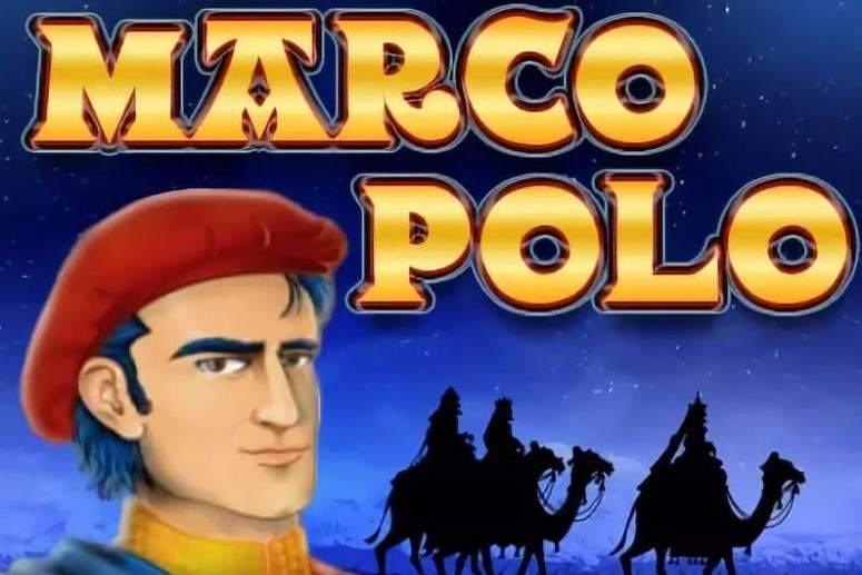 Символы игрового автомата Marco Polo в казино GMSots