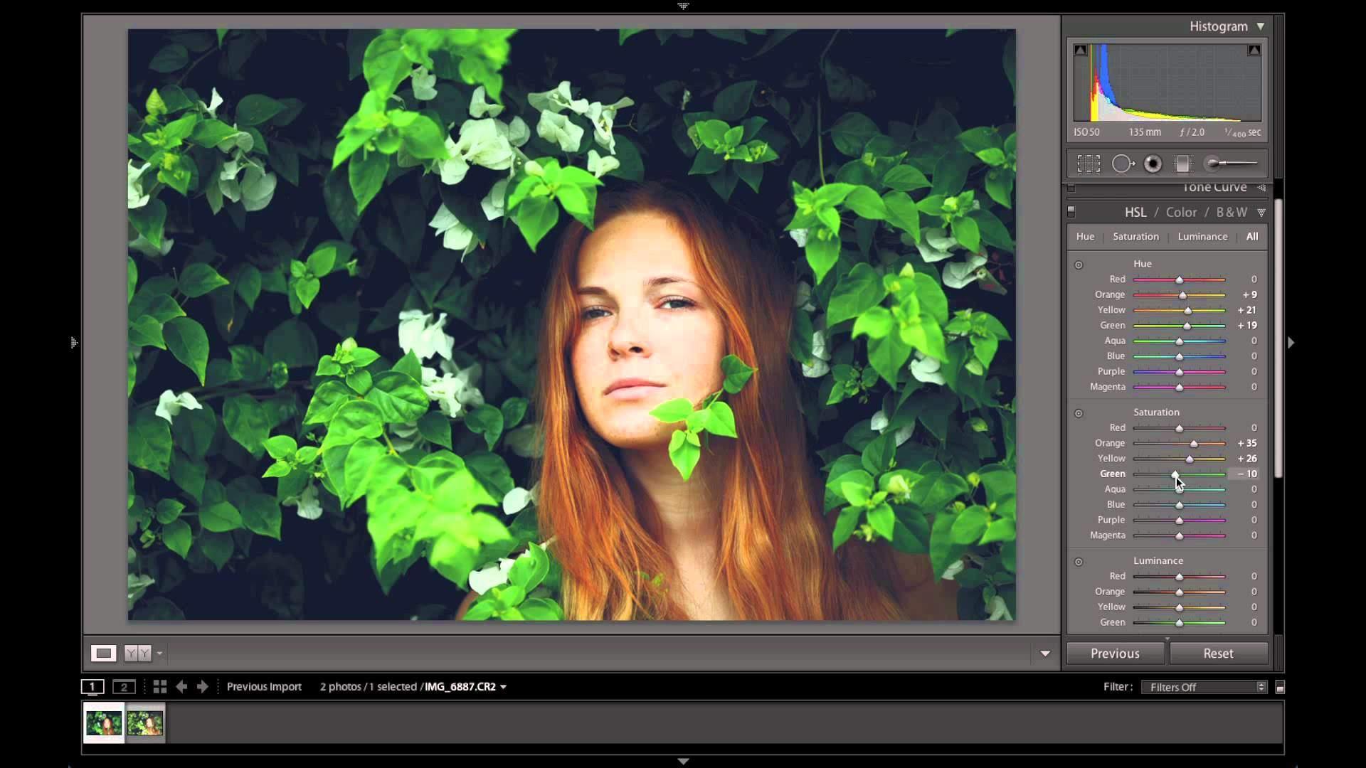 Несколько причин использовать Lightroom при обработке снимков
